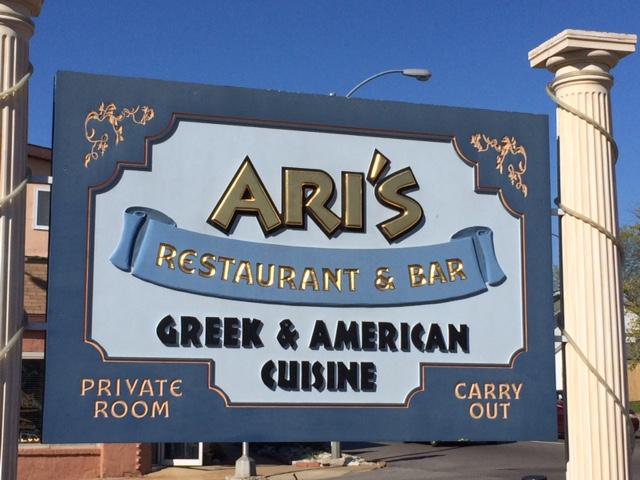 Ari's Restaurant